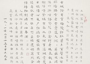 Photo: Elizabeth Mann